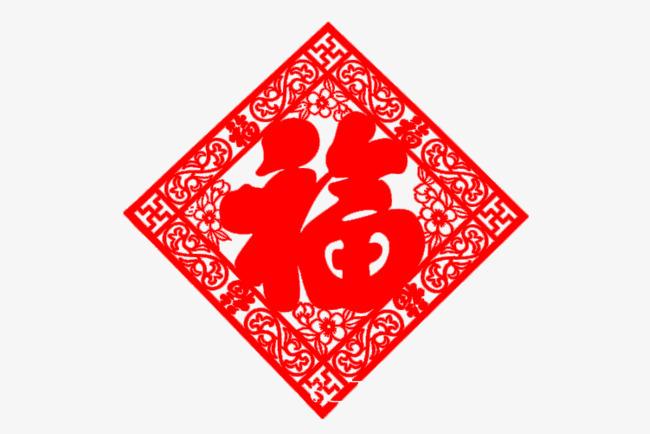 方形的福字贴纸设计图片