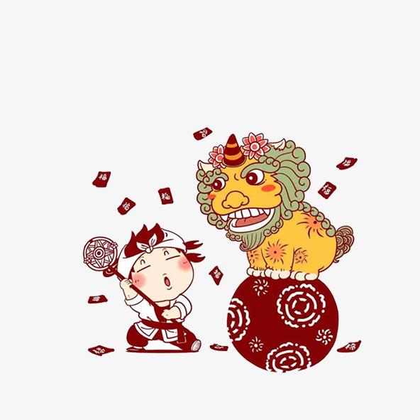 2018年春节喜庆卡通形象设计png素材下载_高清图片png