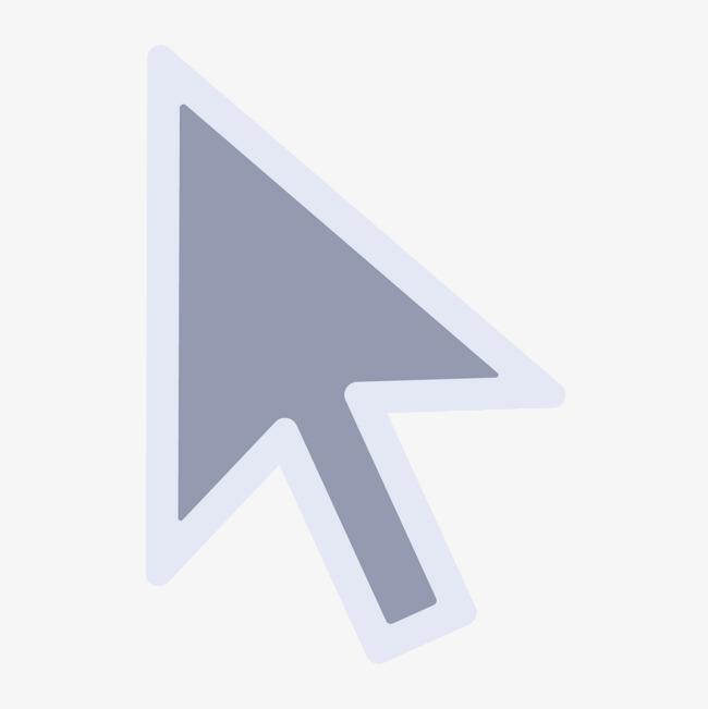 手机导航png下载png素材下载_高清图片png格式(编号:)