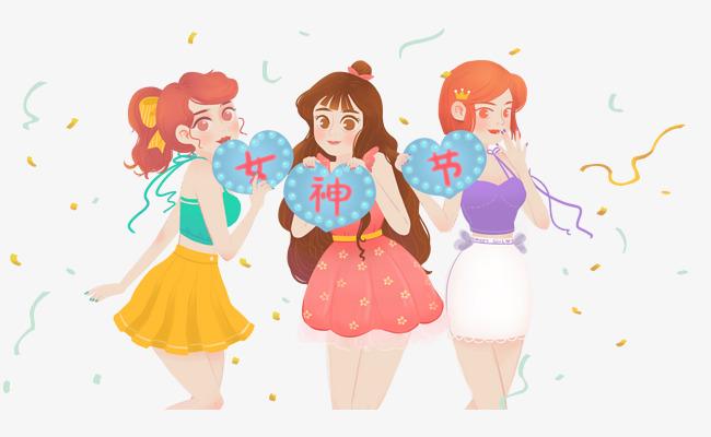 女生节装手绘插画素材