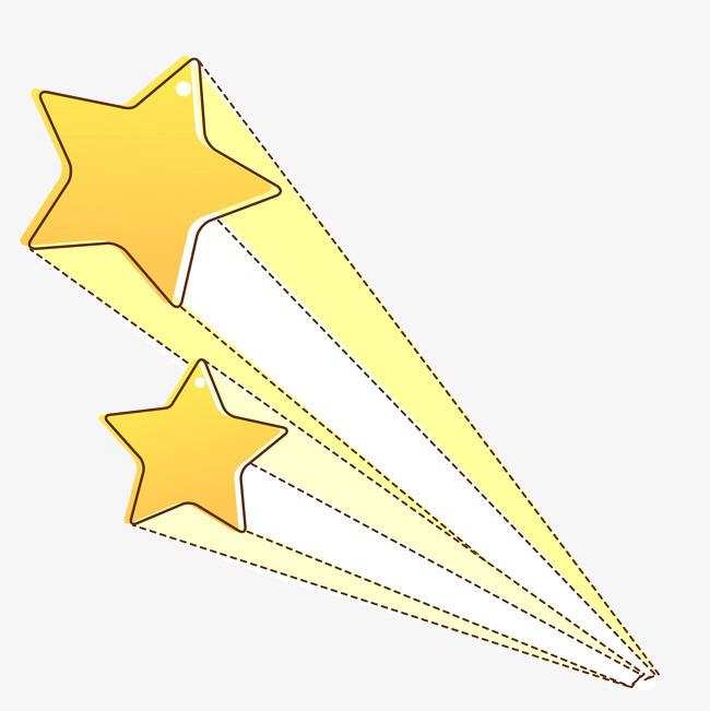 黄色手绘的五角星