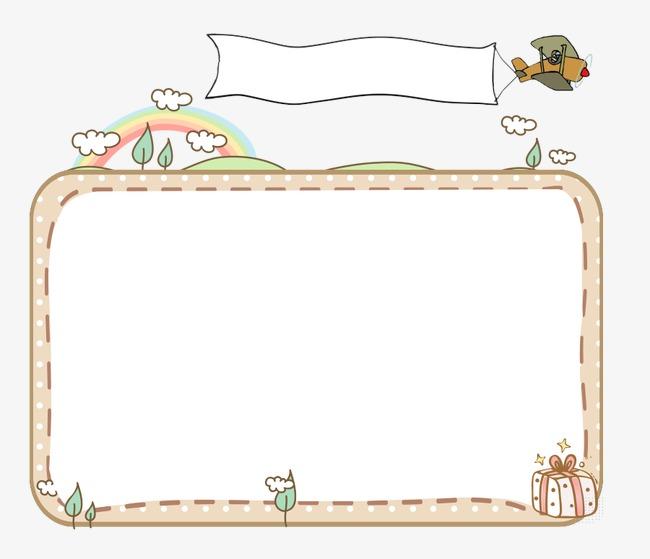 卡通可爱边框(图片编号:15404176)