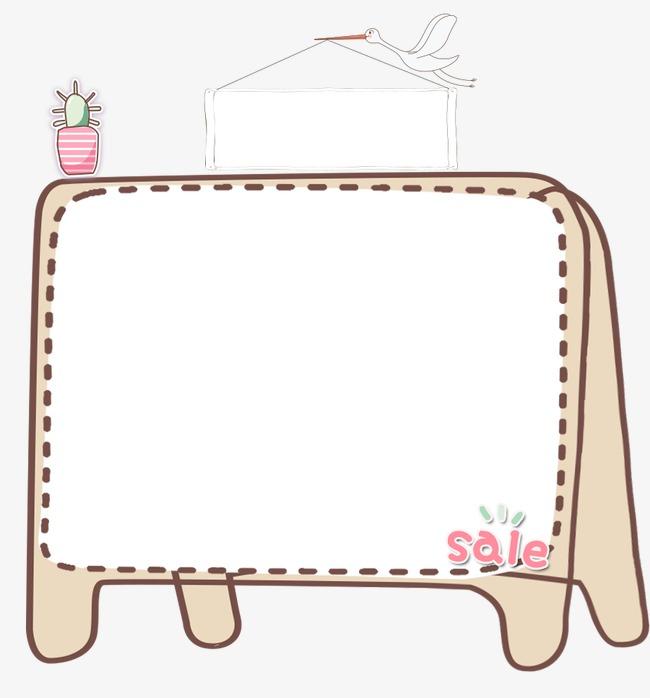 卡通可爱边框(图片编号:15403498)