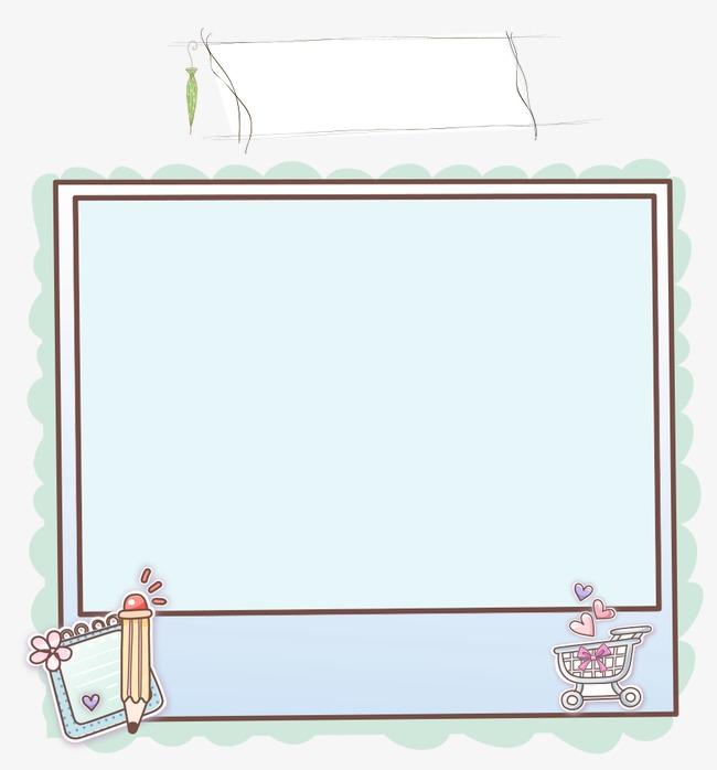卡通可爱创意边框