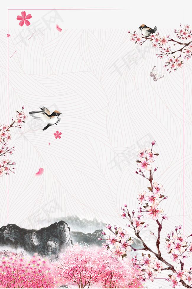 浪漫樱花手绘水墨风格边框素材图片免费下载 高清psd 千库网 图片编号10185393