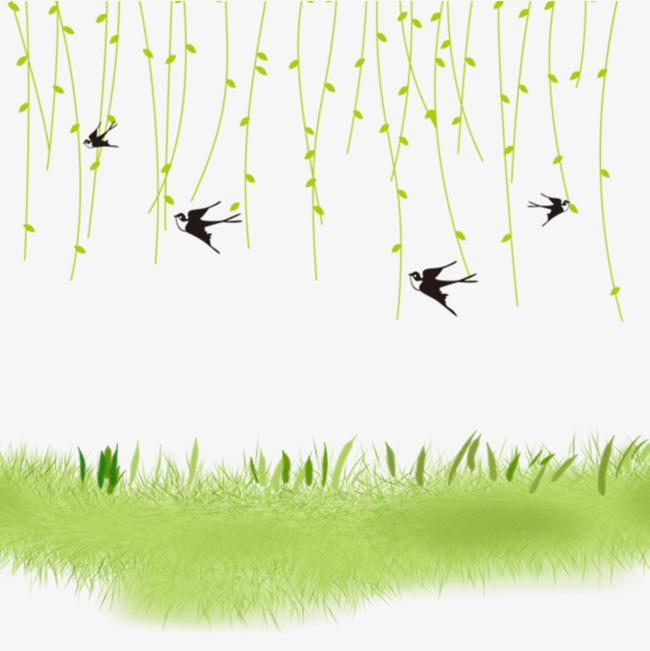 千库网提供春季清明立春卡通燕子柳条手绘草坪矢量免抠png素材