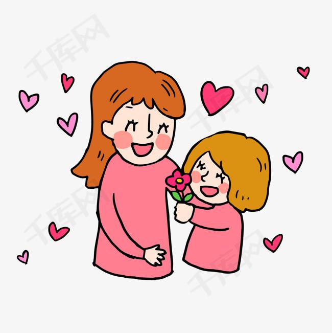卡通给妈妈送花的女儿图片