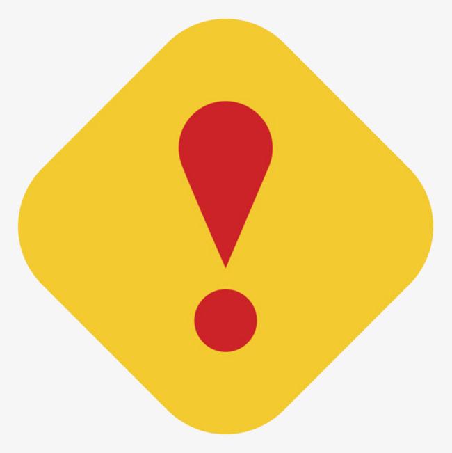 红色感叹号四边形黄色警告牌卡通图片