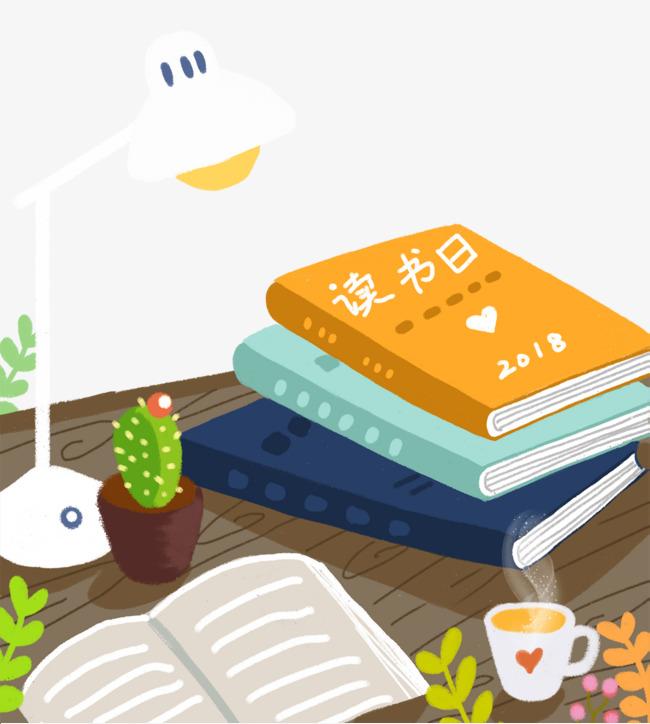 手绘卡通插画世界读书日书桌插图