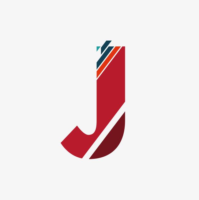 红色个性字母j免抠素材_艺术字设计_千库网图片
