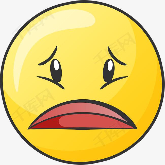 卡通伤心的表情图素材图片免费下载 高清psd 千库网 图片编号