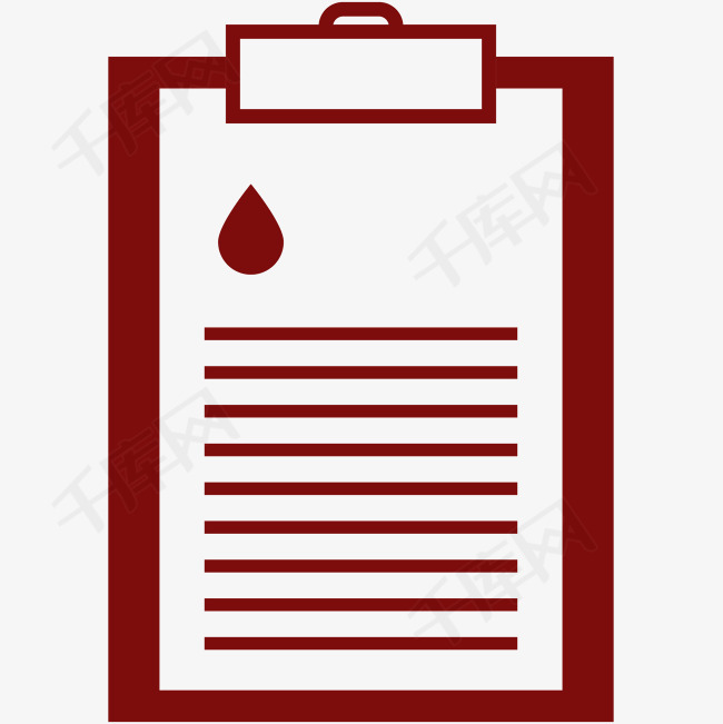 献血登记板卡通插画图片