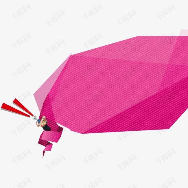 粉色扁平图案