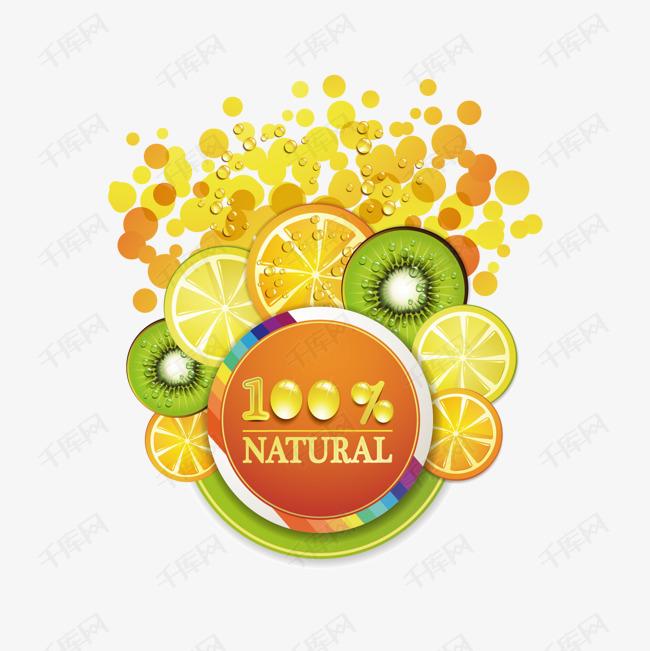 水果柠檬片猕猴桃