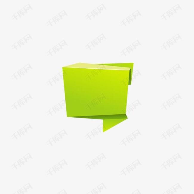 绿色多边形