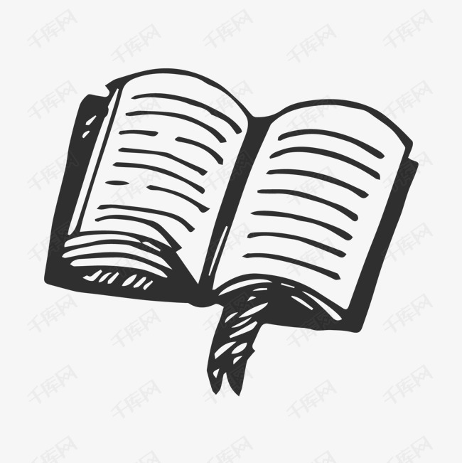 园手绘科教书本简笔画黑色书签教育读书知识翻开的书本-手绘书本元