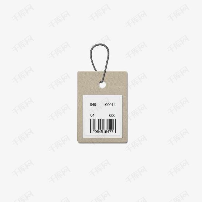 价格条形码标签