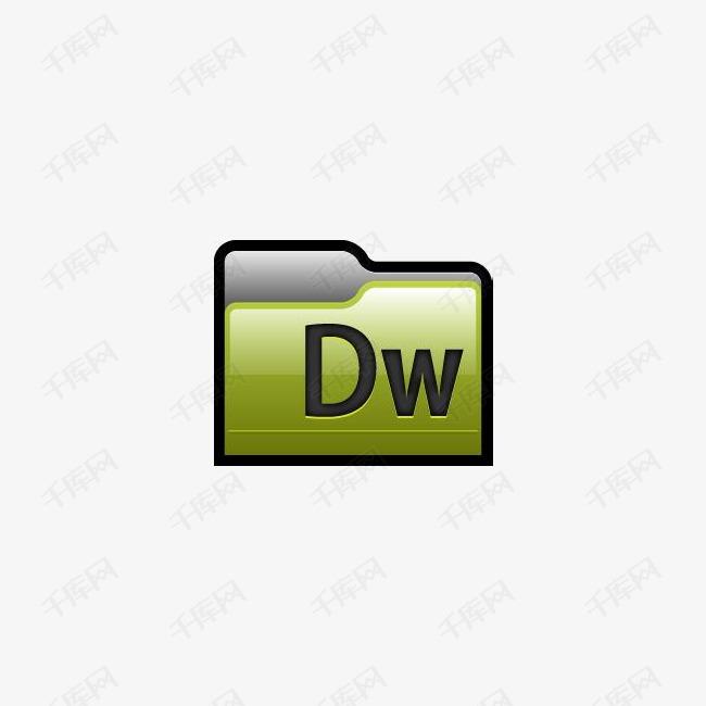 Adobe Dreamweaver Folder Icon 01