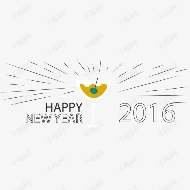 2016酒杯新年new year