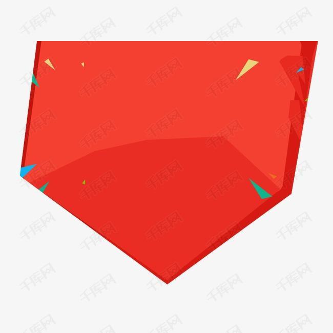 红色扁平元素