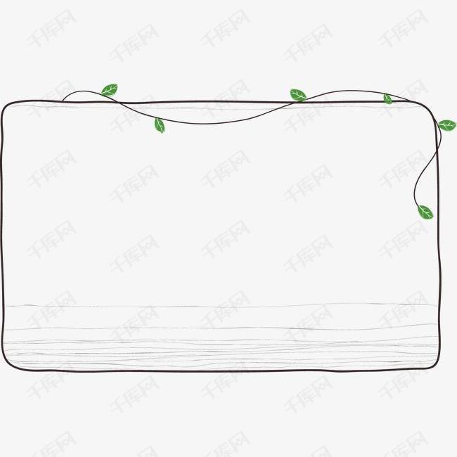卡通手绘藤蔓边框素材图片免费下载 高清边框纹理psd 千库网 图片编号110490图片