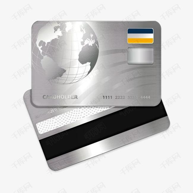 信用卡电子商务