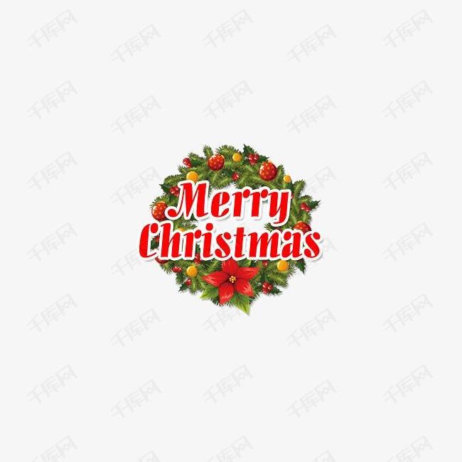 圣诞装饰图案