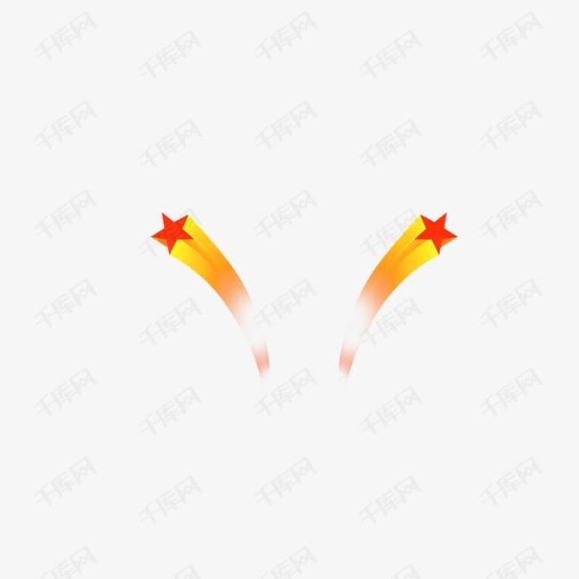 立体星星光束