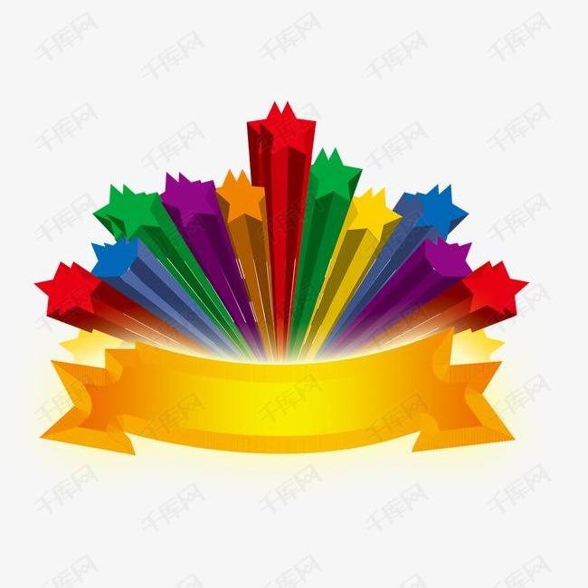 彩色效果元素