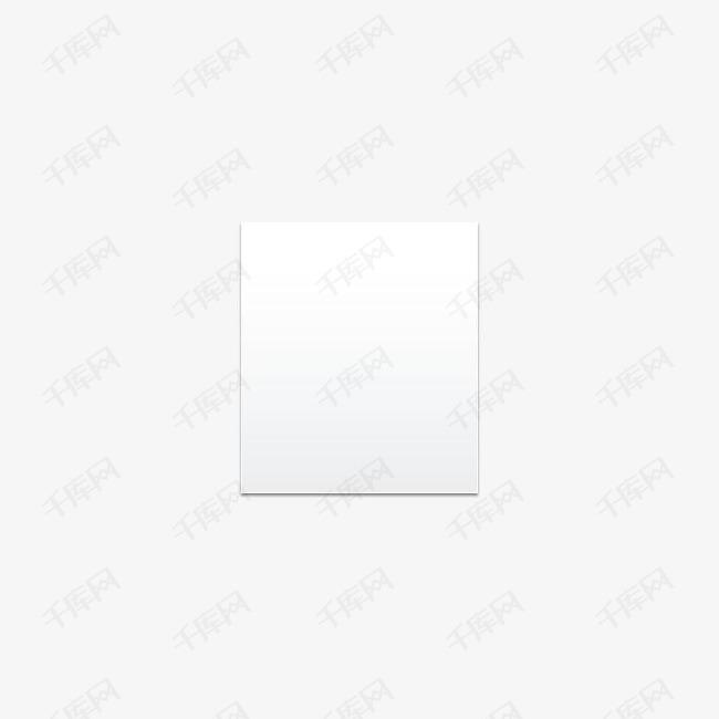 文件类型空白图标