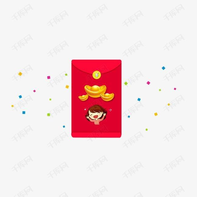 红包彩带金元宝喜庆庆祝元素素材