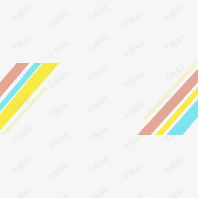 多彩条纹元素