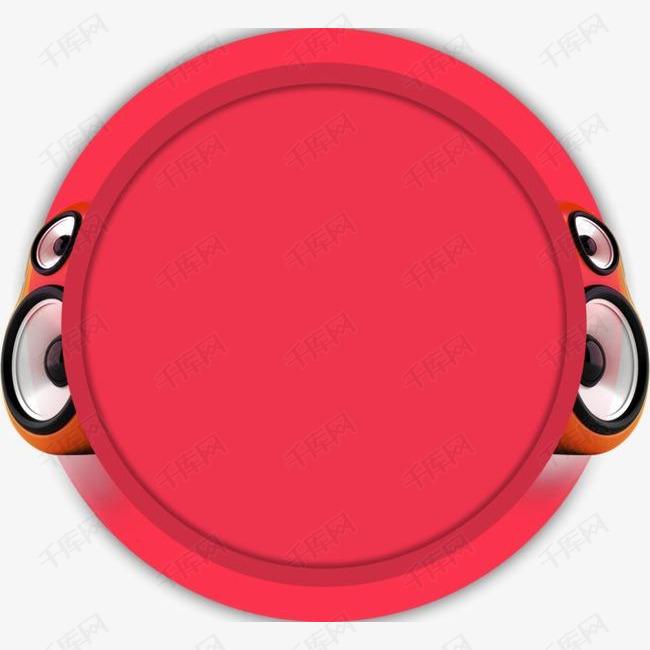 立体圆形舞台