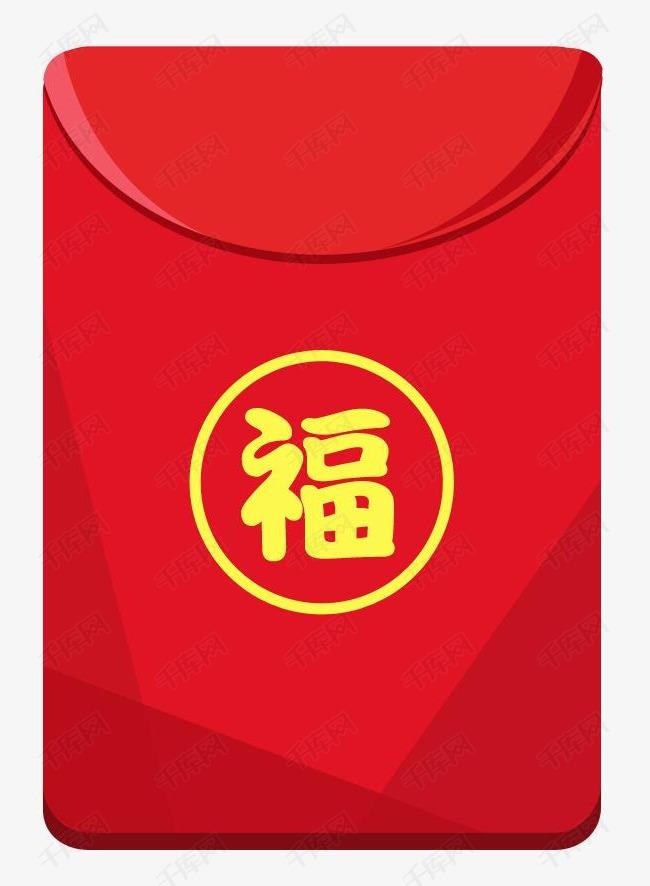 圆润中国风红包 红包简笔画