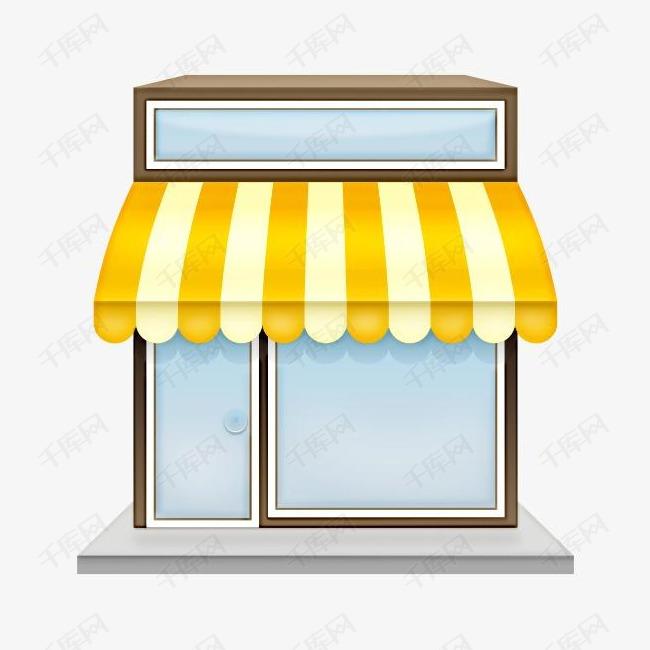 商店电子商务