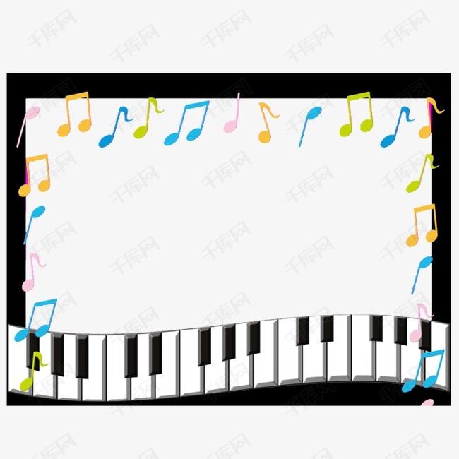 钢琴边框相框