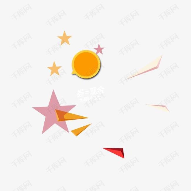 漂浮五角星