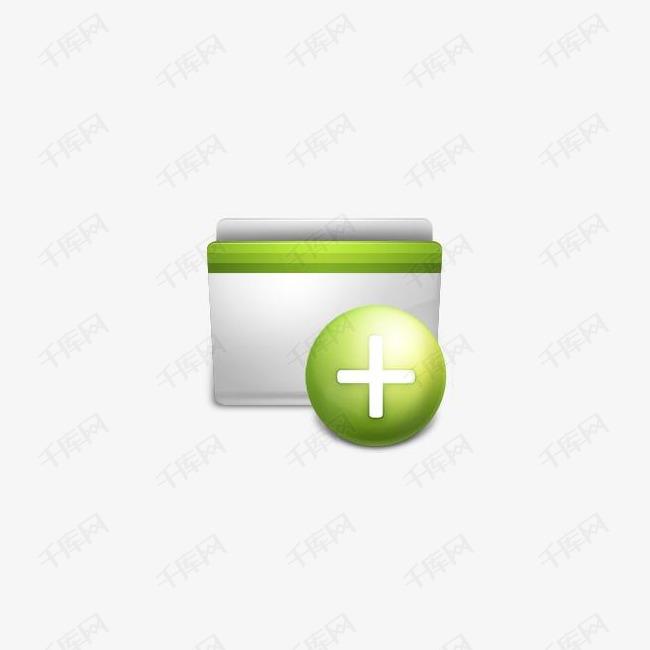 添加文件夹图标