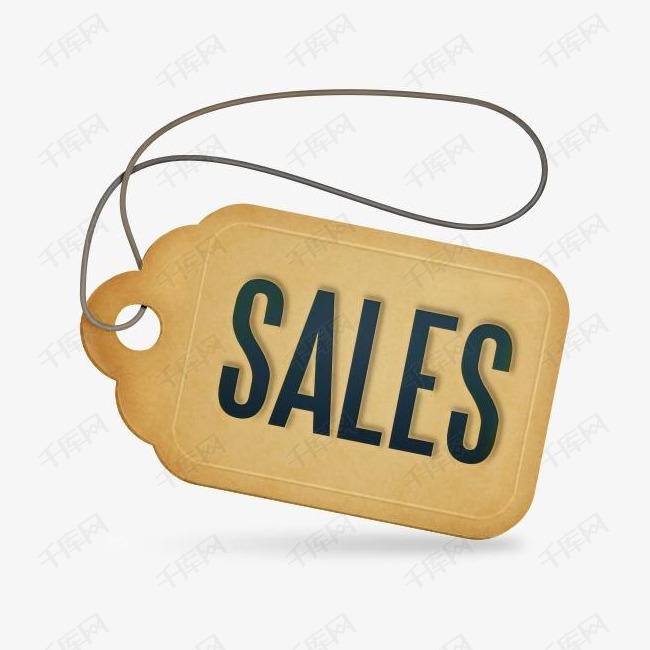销售电子商务