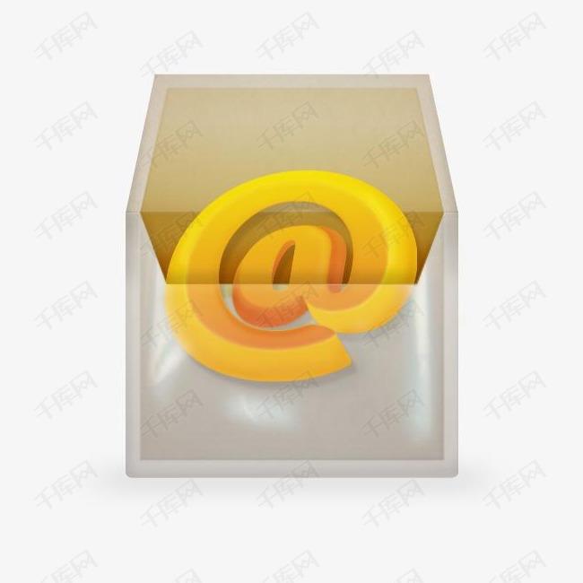 邮件列表电子商务
