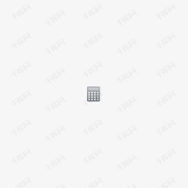 计算器应用程序图标
