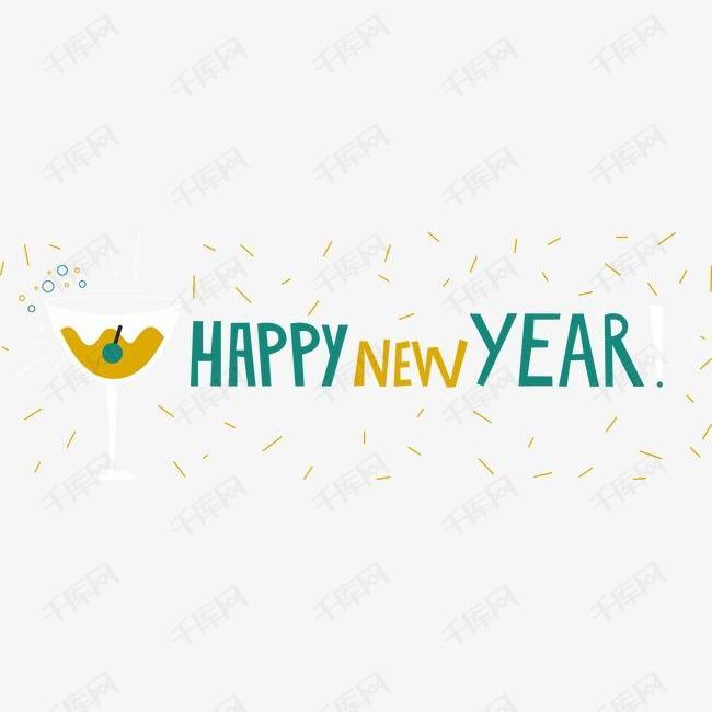 酒杯新年new year