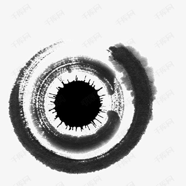 墨迹墨圈中国古典风格