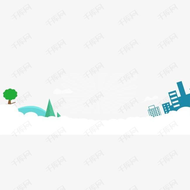城市扁平背景