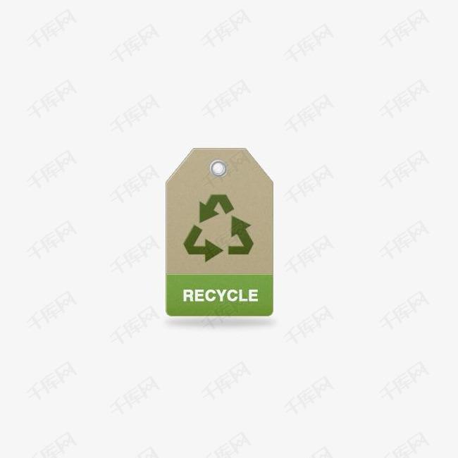 资源回收标签