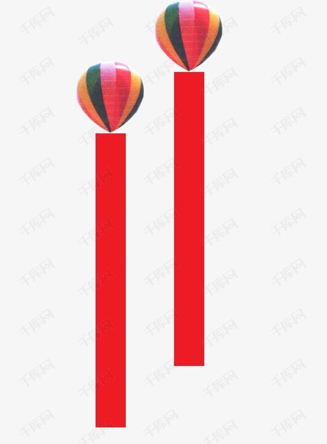 热气球红飘带