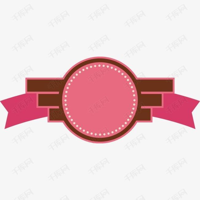 粉色纸质丝带