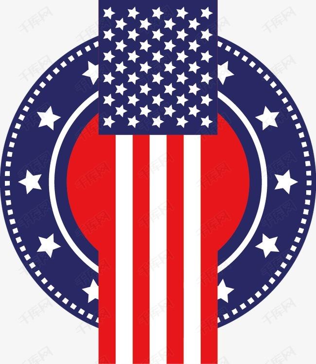 美国国旗元素
