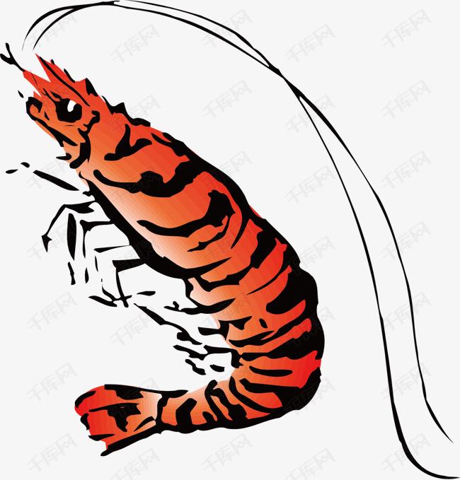 卡通手绘虾