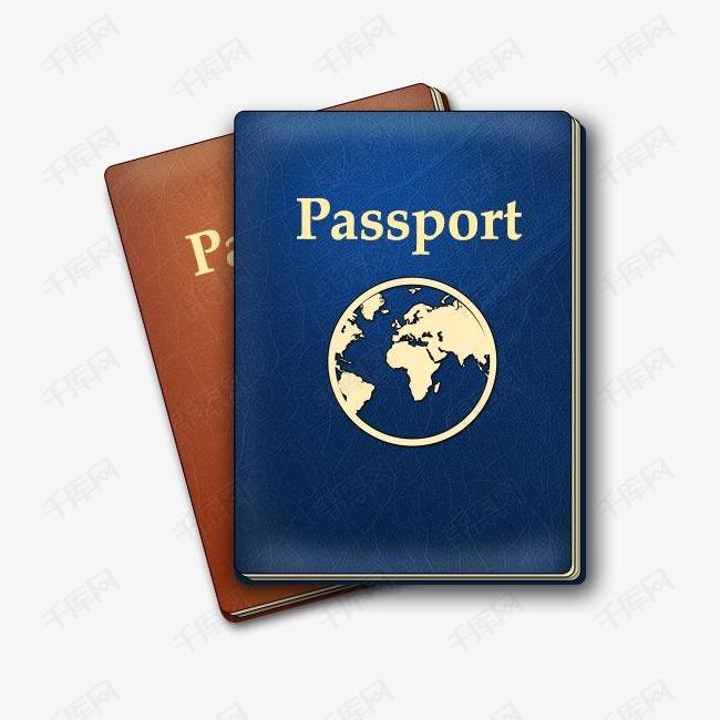 护照旅行和度假